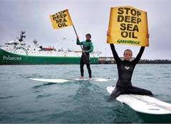 79% want sea protest law change reviewed or stopped